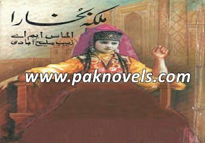 Malika Bukhara Urdu Novel By Almas MA