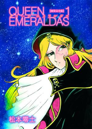Queen Emeraldas de Leiji Matsumoto