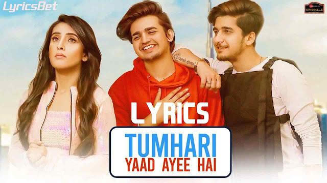 Tumhari Yaad Ayee Hai Lyrics - Goldie & Palak