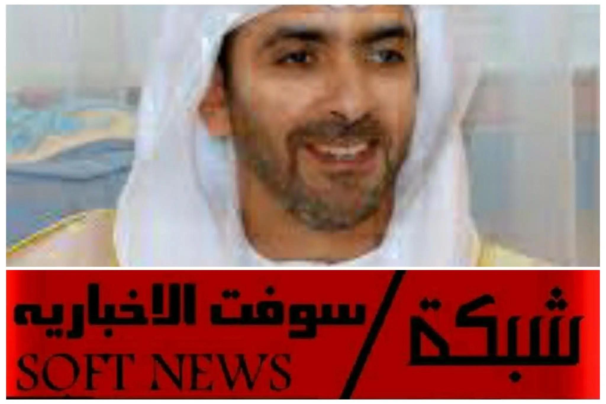 وزير دولة الامارات العربية المتحدة الشيخ سيف بن زايد يتلقي لقاح COVID-19.- أخبار عربية