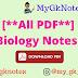 { *जीवविज्ञान* } All Biology Notes PDF Download