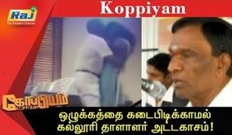 Koppiyam 26-09-2018 Unmaiyum Pinnaniyum | Raj Television