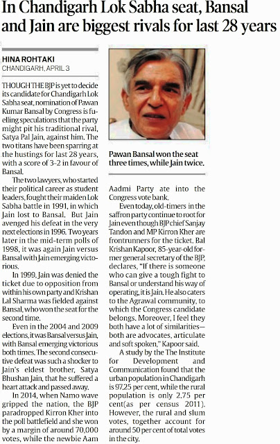In Chandigarh Lok Sabha seat, Bansal and Jain are biggest rivals for last 28 years