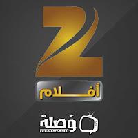 قناة zee aflam بث مباشر