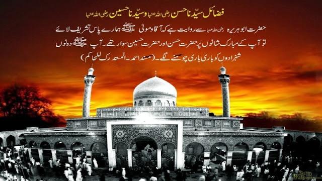 20 peristiwa penting dalam islam di bulan muharram 20 peristiwa penting dalam islam di bulan Muharram. peristiwa kejadian penting di dalam agama islam pada bulan muharram. inilah 20 peristiwa penting yang ada pada bulan muharram yang bisa dijadikan amalan dan pengetahuan