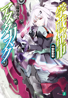 Download Gakusen Toshi Asterisk Volume 6 – Pocket Country's Victorious War