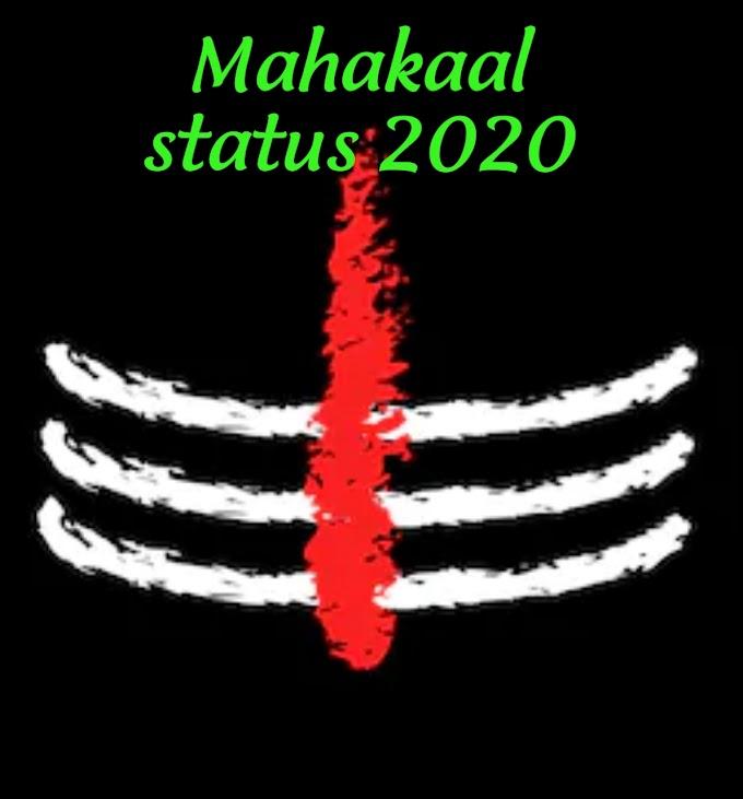 Maahakaal status |bhole status  2020