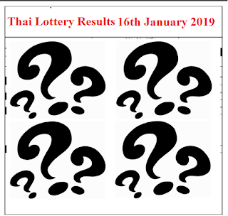 thai-lottery-result-16th-january-2019