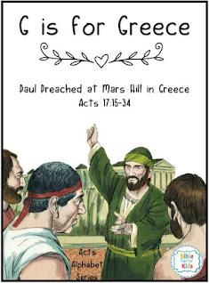 https://www.biblefunforkids.com/2022/01/paul-preached-at-mars-hill-in-greece.html