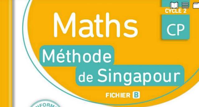 كتاب الرياضيات لتلاميذ التعليم الأولي على الطريقة السنغافورية من الملموس إلى المجرد مروراً بالنمذجة