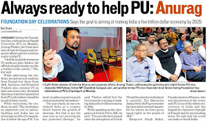 PANJAB UNIVERSITY FOUNDATION DAY CELEBRATIONS: Always ready to help PU - Anurag | Says the govt is aiming at making India a five trillion dollar economy by 2025