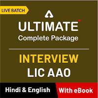 LIC ADO Main 2019 Last Minute Tips_50.1