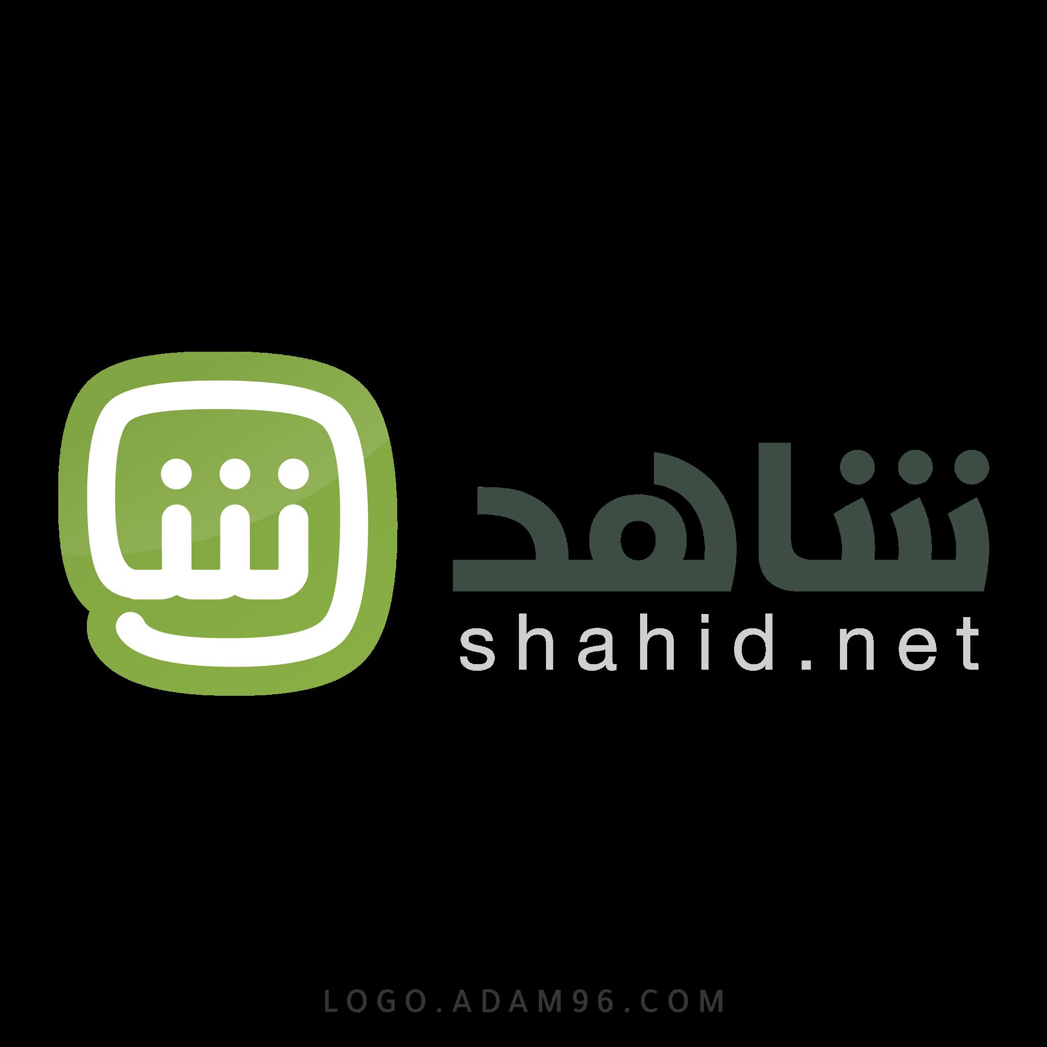 تحميل شعار قناة ام بي سي شاهد لوجو رسمي Logo MBC Shahid