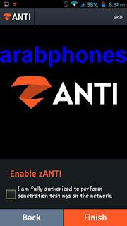 شرح تطبيق zANTI للتجسس ومراقبة واختراق المتصلين بشبكة WIFI