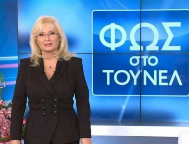 soysoyro-me-ta-noymera-ths-aggelikhs-nikoloylh-ston-alpha
