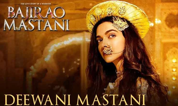 Deewani Mastani Video, Lyrics & Mp3 | Bajirao Mastani, Deewani Mastani Bajirao Mastani Lyrics In English, Deewani Mastani Bajirao Mastani Lyrics In HindiDeewani Mastani Video, Lyrics & Mp3 | Bajirao Mastani, Deewani Mastani Bajirao Mastani Lyrics In English, Deewani Mastani Bajirao Mastani Lyrics In HindiDeewani Mastani Video, Lyrics & Mp3 | Bajirao Mastani, Deewani Mastani Bajirao Mastani Lyrics In English, Deewani Mastani Bajirao Mastani Lyrics In HindiDeewani Mastani Video, Lyrics & Mp3 | Bajirao Mastani, Deewani Mastani Bajirao Mastani Lyrics In English, Deewani Mastani Bajirao Mastani Lyrics In HindiDeewani Mastani Video, Lyrics & Mp3 | Bajirao Mastani, Deewani Mastani Bajirao Mastani Lyrics In English, Deewani Mastani Bajirao Mastani Lyrics In Hindi
