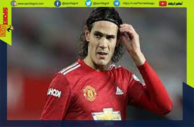 مانشستر يونايتد يمنع كافاني من اللعب مع منتخب الاوروجواي
