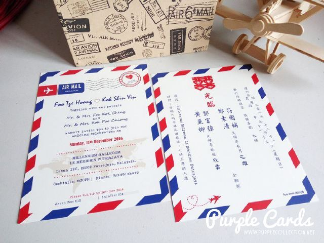 postcard wedding invitation printing malaysia, red blue, postal stamp, air mail, par avion, kad kahwin poskad, aeroplane, travel, le meridien putrajaya, ballroom, world map, simple, design, elegant, unique, special, offset, matt lamination, business card, annual dinner, birthday, decoration, penang, ipoh, perak, bentong, pahang, kuantan, nilai, seremban, melaka, muar, johor bahru, singapore, nsw, australia, sydney, melbourne, express, online order, portfolio, past works, sabah, sarawak, kuching, kota kinabalu, sandakan, tawau, miri, bintulu, kedah, kelantan, raub, mentakab, labuan, canada, new york, vancouver, ontario, vietnam, international, global, purchase, tie the knot, save the date