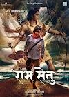 अक्षय कुमार ने अगली फिल्म 'राम सेतु' की घोषणा की, पोस्टर में दिखा जबरदस्त लुक