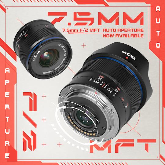 Laowa 7.5mm f/2 с автоматической диафрагмой