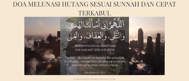 Doa Melunasi Hutang Sesuai Sunnah