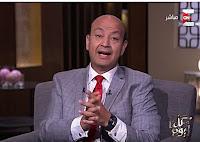 برنامج كل يوم حلقة الأحد 10-9-2017 مع عمرو أديب - الحلقة 2 - الموسم الثانى