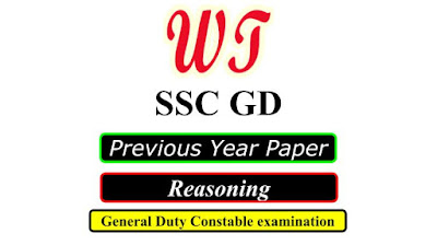 SSC GD Previous Year Reasoning Questions