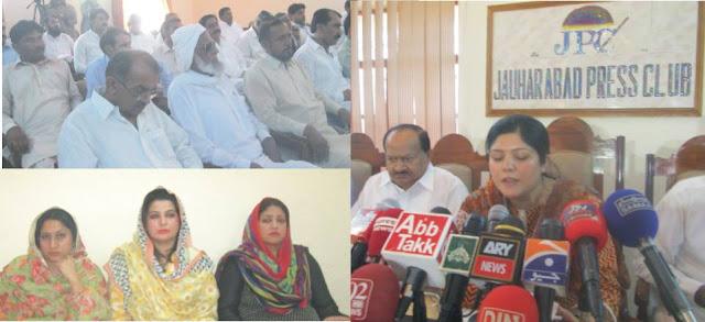 press club jauharabad