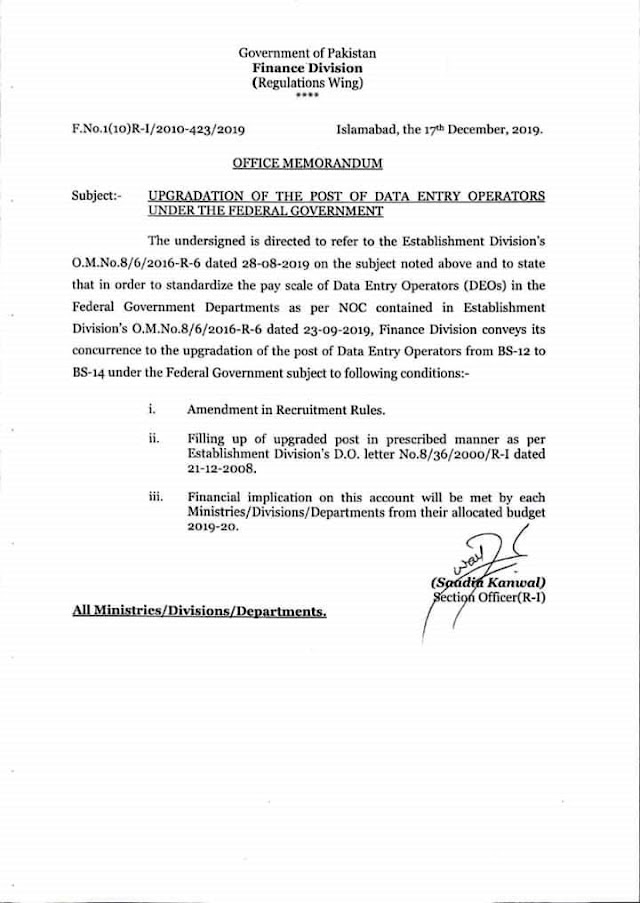 UP-GRADATION OF THE POST OF DATA ENTRY OPERATORS