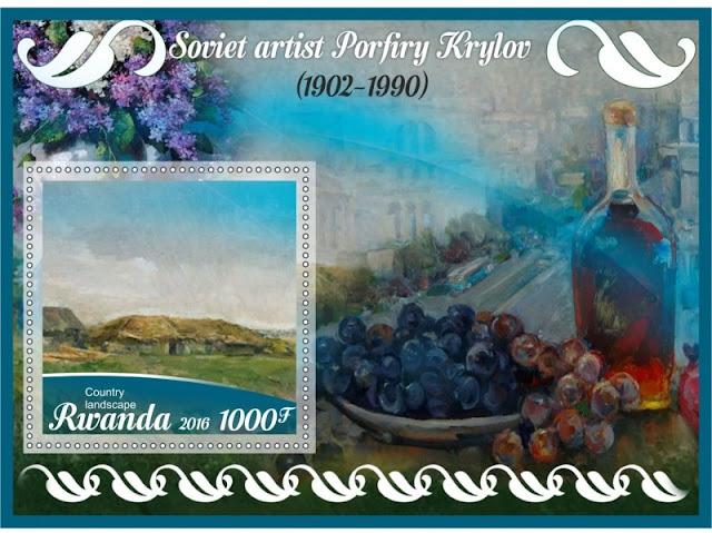 Порфирий Никитич Крылов, почтовая марка 3 на основе его картин
