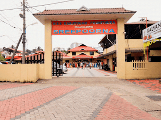 Sreepoorna Auditorium, Trippunithura