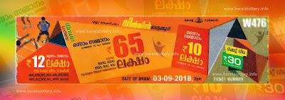 "KeralaLottery.info, ""kerala lottery result 3 9 2018 Win Win W 476"", kerala lottery result 03-09-2018, win win lottery results, kerala lottery result today win win, win win lottery result, kerala lottery result win win today, kerala lottery win win today result, win winkerala lottery result, win win lottery W 476 results 3-9-2018, win win lottery w-476, live win win lottery W-476, 03.9.2018, win win lottery, kerala lottery today result win win, win win lottery (W-476) 03/09/2018, today win win lottery result, win win lottery today result 3-9-2018, win win lottery results today 3 9 2018, kerala lottery result 03.09.2018 win-win lottery w 476, win win lottery, win win lottery today result, win win lottery result yesterday, winwin lottery w-476, win win lottery 3.9.2018 today kerala lottery result win win, kerala lottery results today win win, win win lottery today, today lottery result win win, win win lottery result today, kerala lottery result live, kerala lottery bumper result, kerala lottery result yesterday, kerala lottery result today, kerala online lottery results, kerala lottery draw, kerala lottery results, kerala state lottery today, kerala lottare, kerala lottery result, lottery today, kerala lottery today draw result, kerala lottery online purchase, kerala lottery online buy, buy kerala lottery online, kerala lottery tomorrow prediction lucky winning guessing number, kerala lottery, kl result,  yesterday lottery results, lotteries results, keralalotteries, kerala lottery, keralalotteryresult, kerala lottery result, kerala lottery result live, kerala lottery today, kerala lottery result today, kerala lottery"