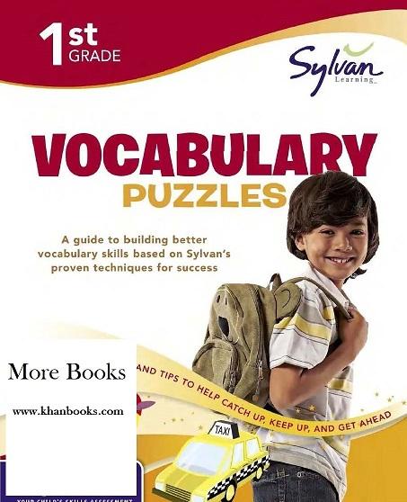 First-grade-vocabulary-words