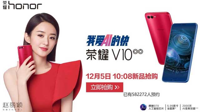 honor-v10-580-000-registrations-in-china