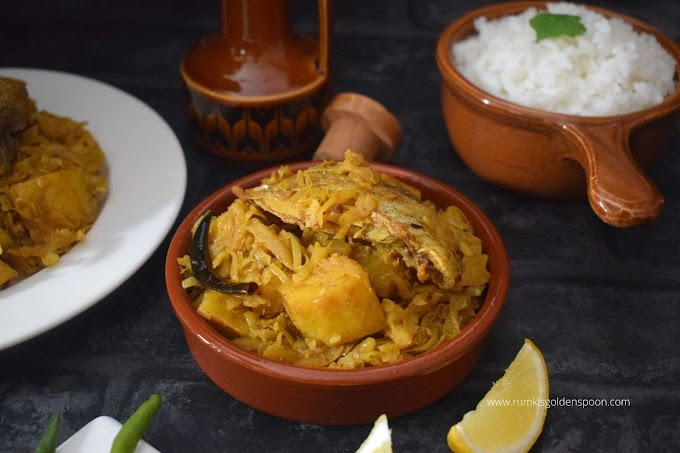 Rui Macher Matha Diye Bandhakopi | Cabbage with rohu Fish Head | Fish head recipe