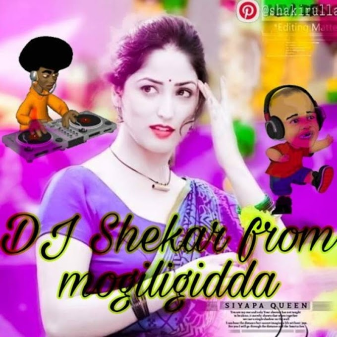 Cheera kavala Pillo Gare Kavala 3marr Gajjal Mix Dj Shekar From Mogiligidda