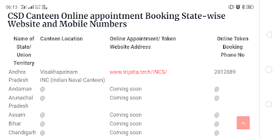 CSD canteen online appointment booking