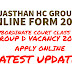 Rajasthan HC Group D Online Form 2019