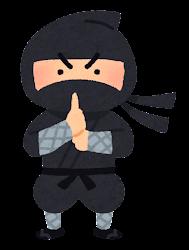 忍者のイラスト(黒)