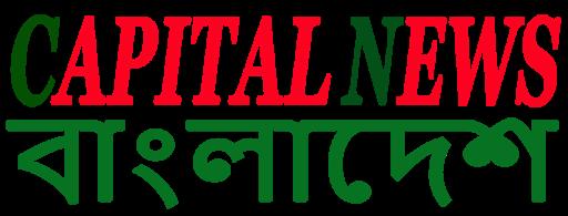 Bangladesh Times 24
