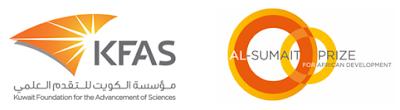 Prix Al-Sumait 2020 Appel aux candidatures