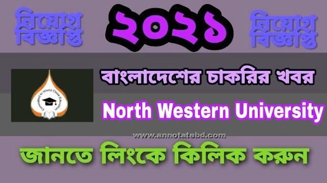 North Western University Recruitment Circular 2021