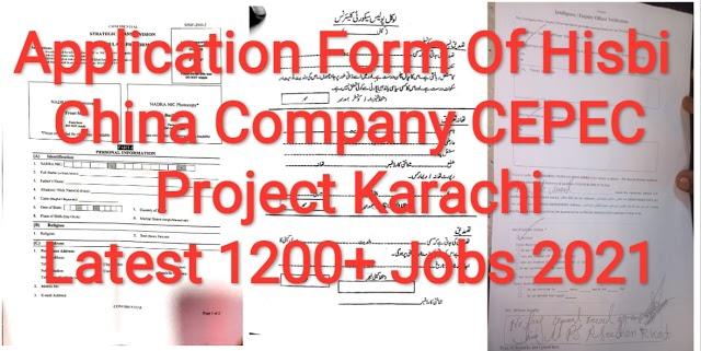 Latest Jobs 2021  | China Company Jobs 2021 | Hisbi China Company Jobs 2021