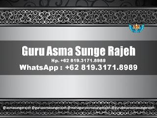 Asma-Sunge-Rajeh-Sanad-Shahih