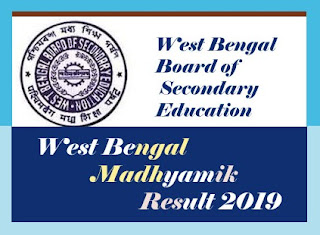Madhyamik Result 2019, West Bengal 10th Result 2019, WB 10th Result 2019, West Bengal SE Result 2019