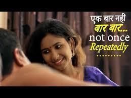 Download Ek Baar Nahi Baar Baar (2019) Hindi Web Series HDRip 1080p | 720p | 480p | 300Mb | 700Mb