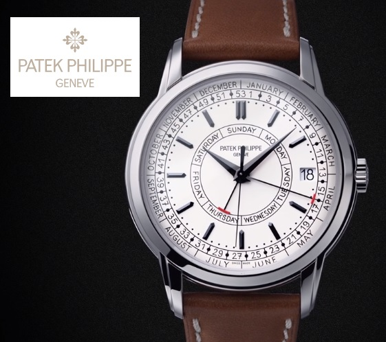 New Patek Philippe Watch