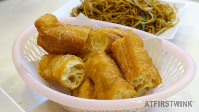 Ocean Empire Congee 海皇粥店 North Point Chinese oil stick Youtiao 油條 油炸鬼