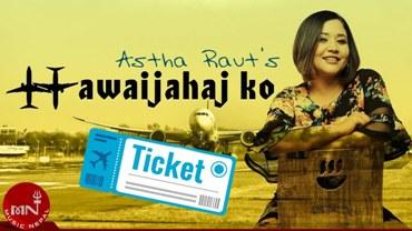 Hawaijahajko Ticket Lyrics - Astha Raut