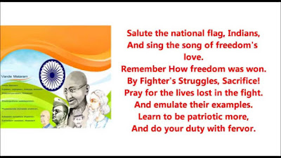 Republic Day Poems